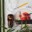 Japán - 20 cm-es horgolható fa alap